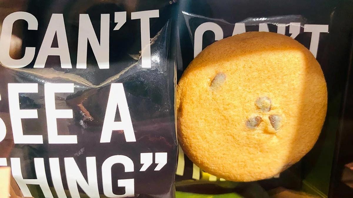 ウッディ チョコチップクッキーカン(6枚入り)