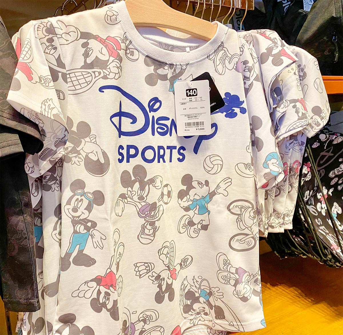Disney SPOTS