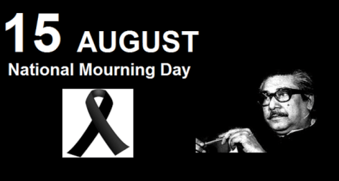 National Mourning Day 2020