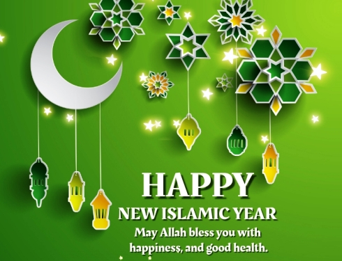 Islamic New Year 2020