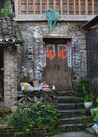 HGKL xingping houses