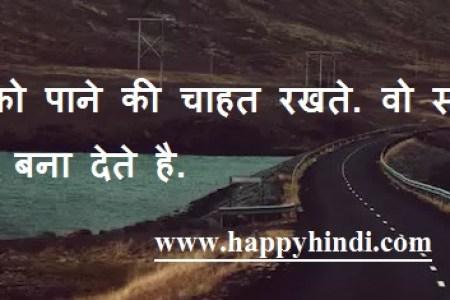 Top Gulzar Quotes On Life Hindi Status - hindi quotes