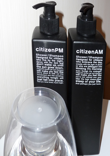 Citizen-M-Hotel-Amsterdam-Airport-Schiphol-Room-5-Amenities