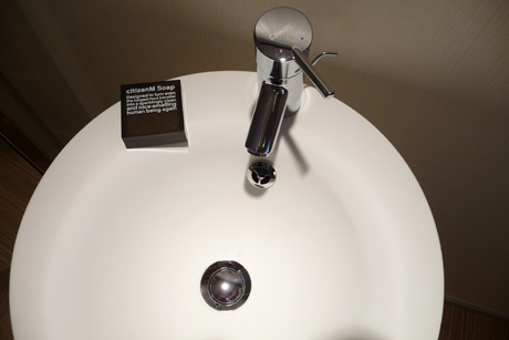 Citizen-M-Hotel-Amsterdam-Airport-Schiphol-Room-6-Sink-with-Soap