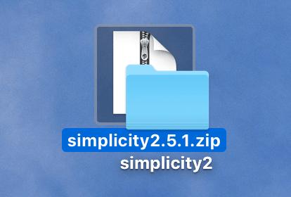 Simplicityダウンロード