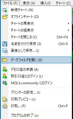 MT4マルチディスプレイ