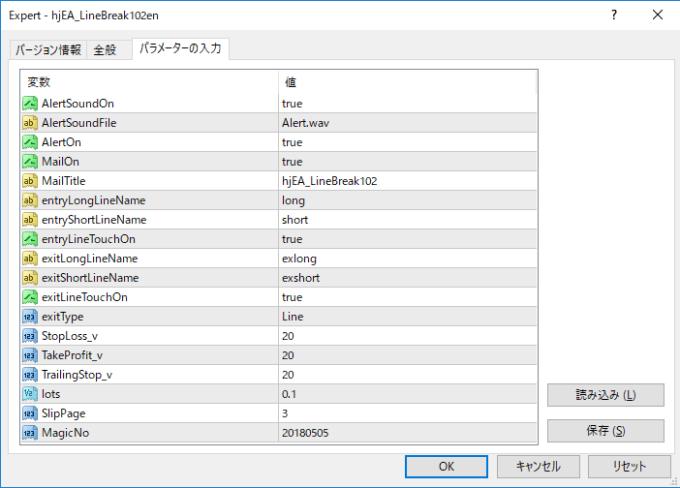 hjea_linebreak102_parameter