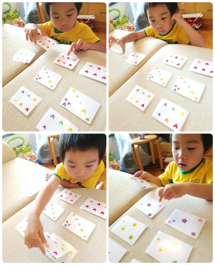 pattern_cards_starts_2