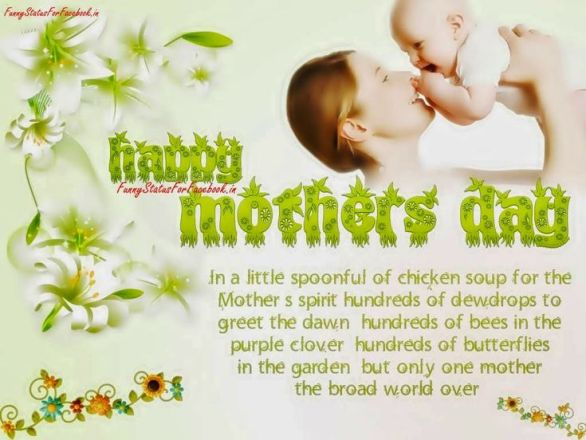 best mothers day wishes