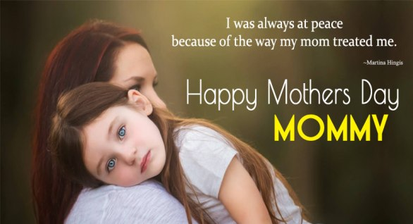 Mothers Day Sayari In Hindi From Daughter To Mother