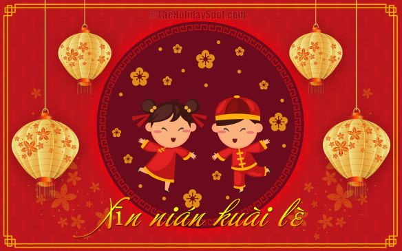 Beautiful Chinese Happy New Year Wallpaper