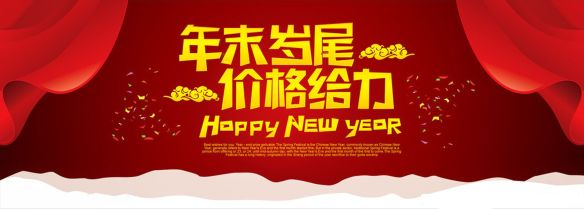 Chinese Happy New Year Pics