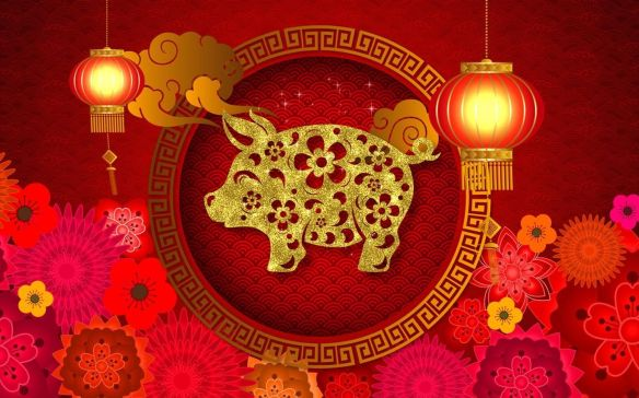 Chinese Happy New Year Pig Greetings 1