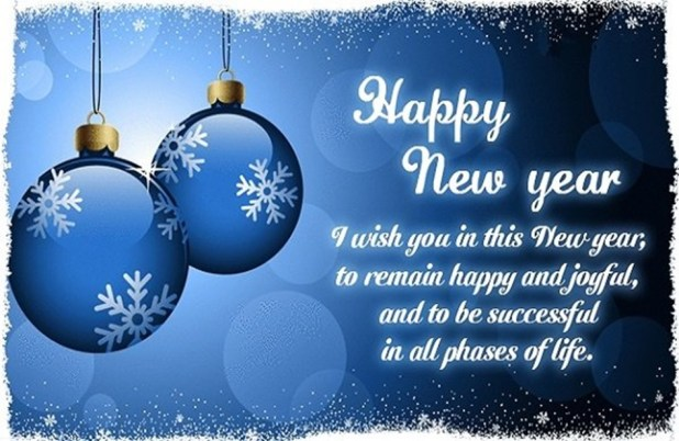 Happy New Year Blessings To Be Successful