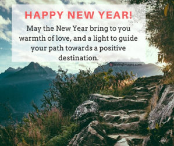 Happy New Year 2020 Wishes Images for WhatsApp, Facebook & Google Plus