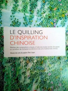 Le Quiling d'inspiration chinoise