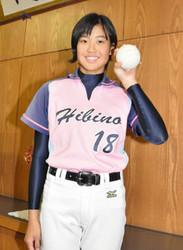 後藤希友(ソフトボール)の中学高校や身長は?実績や彼氏についても!   相撲戦線はっきよい!