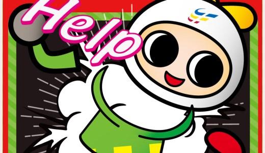 224ボートレース福岡謎解きイベント開催