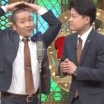 メンバー(歌ネタ王優勝)俺の顔を見ろのフル歌詞UP!無料見逃し動画や再放送あり!