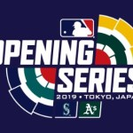 【MLB開幕戦2019】ネット中継を最後までスマホで無料視聴する方法!リアルタイムでイチローの試合を生配信!