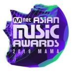 MAMA(Mnet Asian Music Awards)2019日本・名古屋のチケット入手方法!発売日や値段まとめ