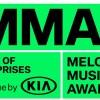MMA(メロンミュージックアワード)2019の出演者とノミネート&受賞者まとめ!BTS(防弾少年団)は?動画を視聴する方法もチェック!