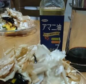亜麻仁油サラダ