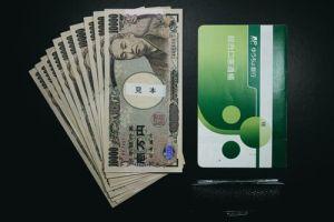 10万円現金給付