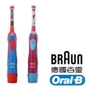 德國百靈歐樂B兒童電動牙刷DB4510-快樂牙齒