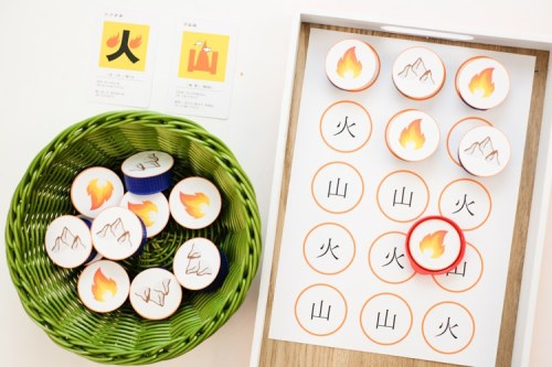 Volcano Chinese words learning game