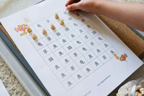 Fish Chinese word learning activity