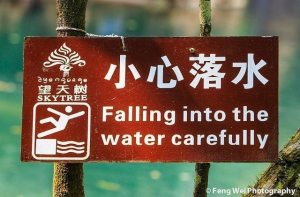 Falling Into the Water Carefully