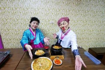 高雄必吃美食。韓福香│道地的韓式料裡,韓國泡菜推薦,連藝人都大力推薦的高雄美食餐廳