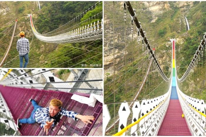 南投信義。雙龍瀑布七彩吊橋│2020南投新景點。全台最長吊橋,絕美秘境