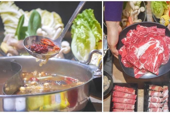 蒙古紅桃園店。最道地的蒙古火鍋|火鍋吃到飽 | 麻辣鍋推薦 | 桃園火鍋