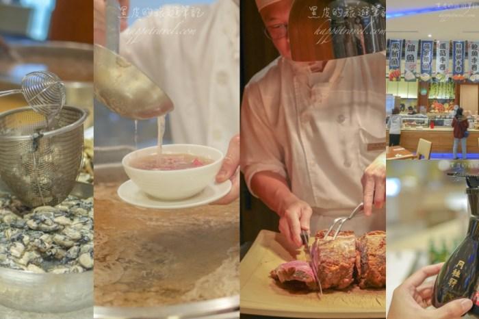 宜客樂海港百匯自助餐廳。澎湖福朋喜來登酒店 高檔食材吃到飽,就連各式啤酒、日式清酒都是無限暢飲