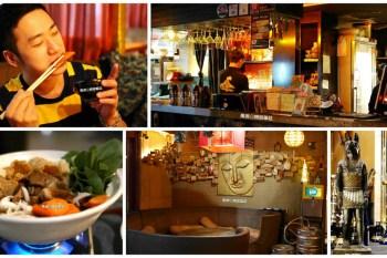 【台北※美食】那哈拉異國料理主題餐廳 - 西門町   充滿神秘色彩 朋友聚餐 慶生 巷弄美食餐廳