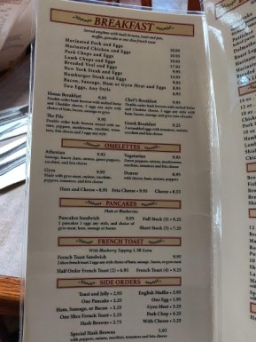 Other Place Breakfast Menu