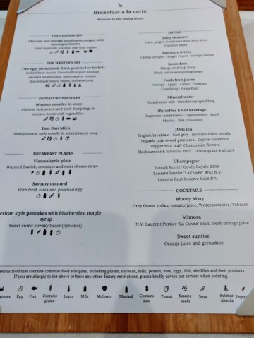 Cathay Pacific Lounge First Class Menu