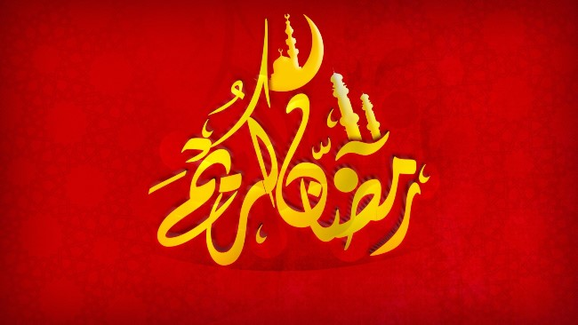 Ramadan Mubarak Pictures and Wishes Images