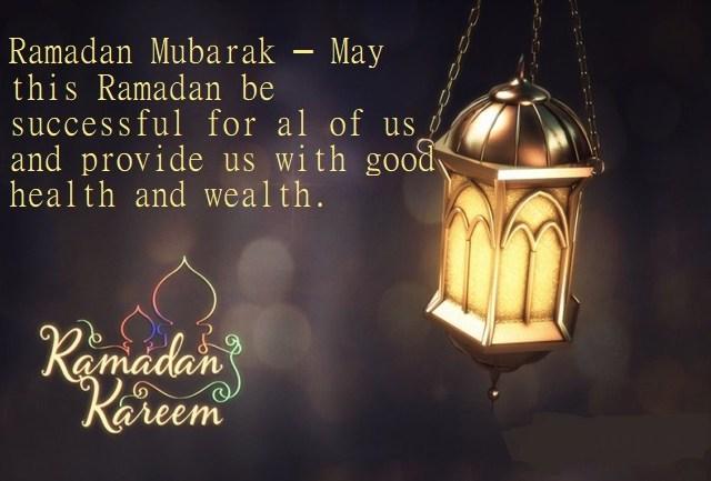 Ramadan 2021 Quotes Images Free Now For Ramadan Celebration