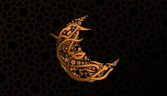 Ramadan 2020 images