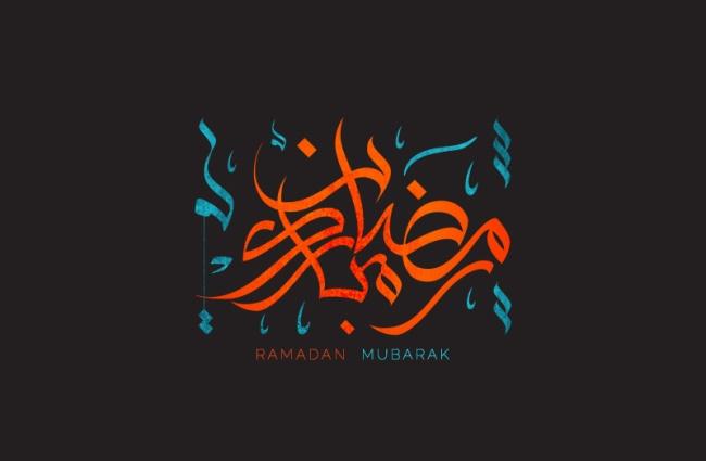 Ramadan Mubarak Calligraphy Images