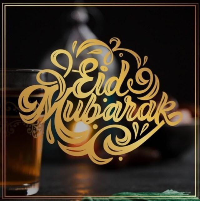 happy eid mubarak 2020