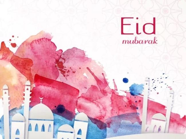 Happy Eid Mubarak Cards 2020