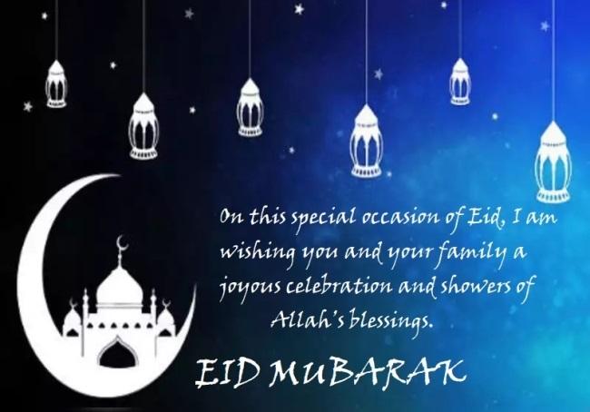happy eid mubarak messages 2020