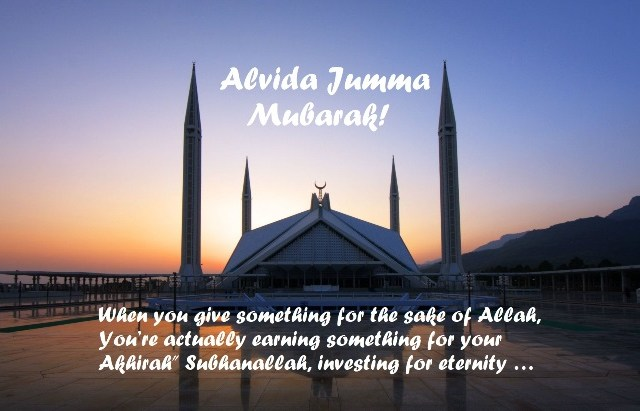 Alvida Jumma Mubarak Images 2020 Free Download