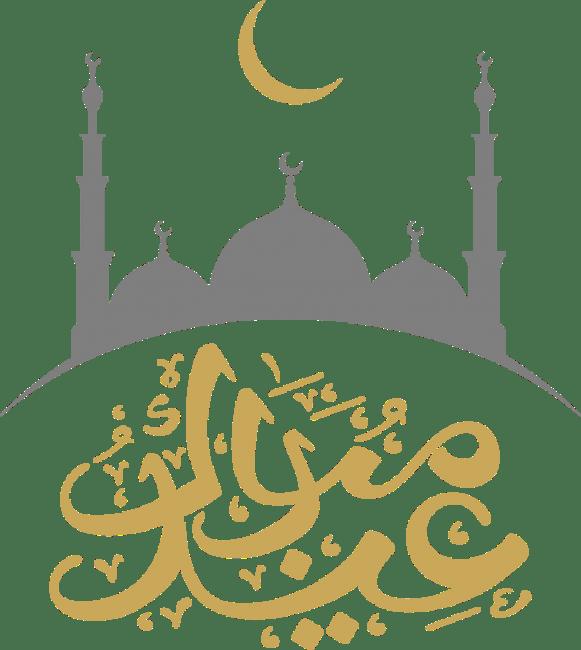 eid mubarak calligraphy png and vector 2020