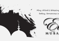 eid mubarak cards free download 2020