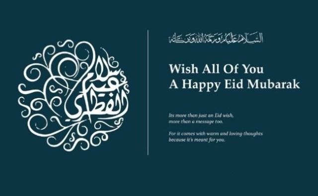 Happy Eid Mubarak Wishes 2020